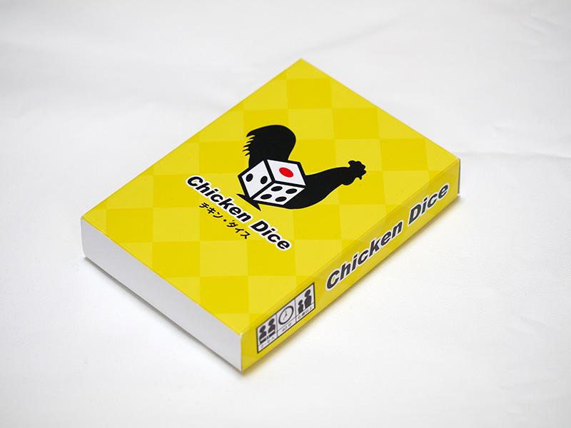 チキンダイス